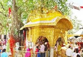 Mata Chintpurni Temple, Himachal Pradesh