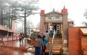 Shimla Tour Guide- Sankat Mochan Temple, Shimla